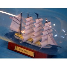 "11"" Blue Flying Cloud  Ship In A Bottle"