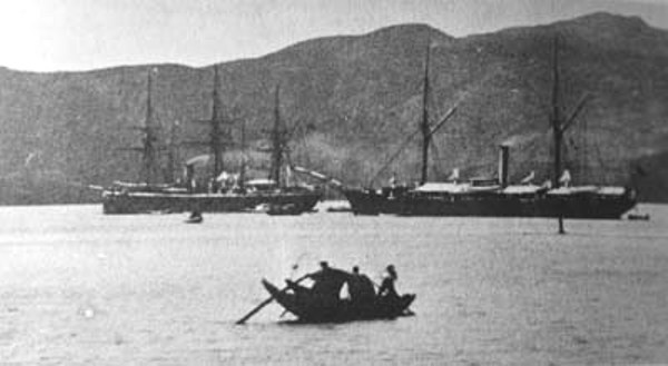 Chinese Fleet At Anchor