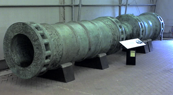 The Ottoman cannon used to destroy the walls of Constantinople in 1453